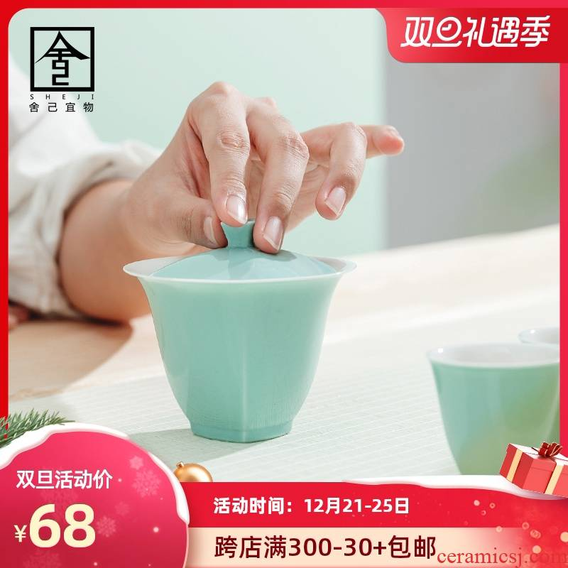 "The Self - ""appropriate content cyan tureen not hot cup bowl tea jingdezhen kung fu tea set home by hand"
