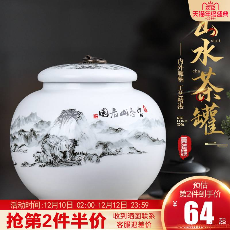 Jingdezhen ceramic tea pot size 1 catty with cover seal pot of Chinese style household moistureproof the receive tea pot