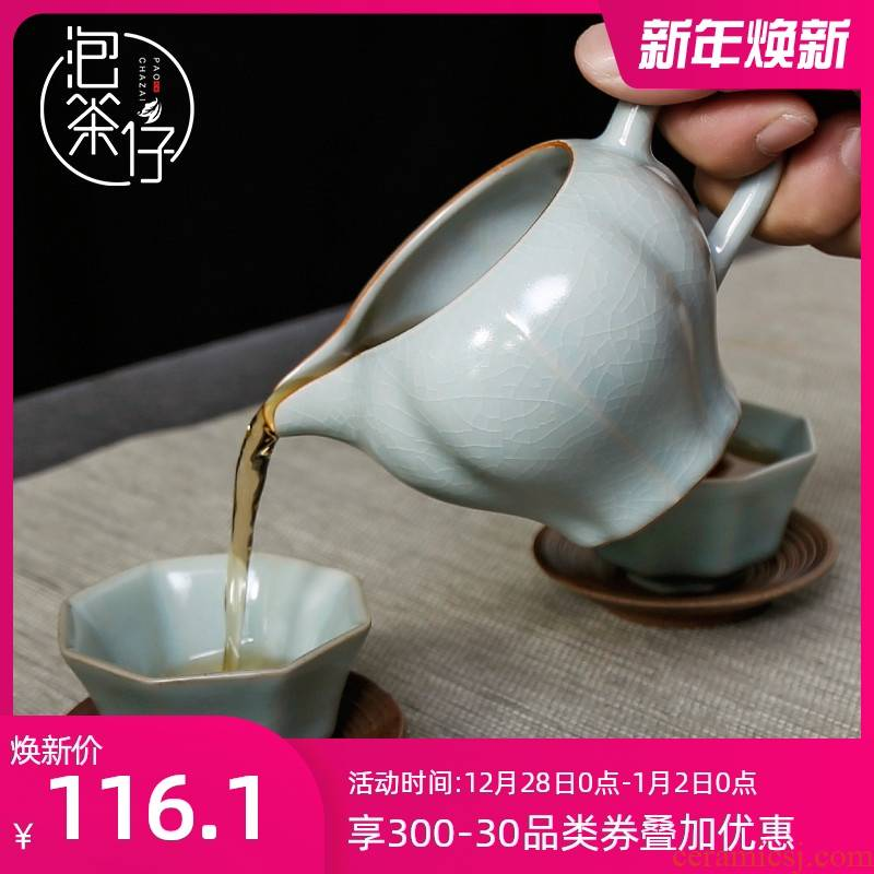 Your up start fair keller can raise retro ice crack glaze ceramic days cyan kung fu tea tea set antique simplicity points