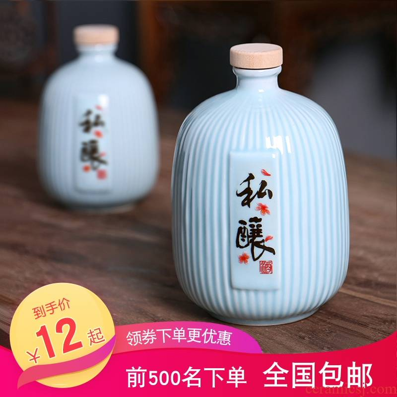 An empty bottle of jingdezhen ceramic 1 catty 2 jins of ancientry home - brewed greengage waxberry wine bottles household flagon packing bottle