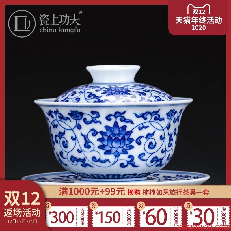 Jingdezhen only three large single kung fu tea tea bowl blue - and - white porcelain branch lotus treasure phase tureen hand - made of flowers