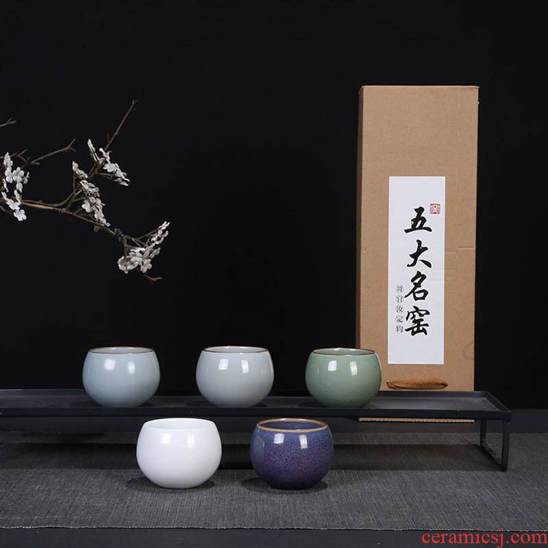 Hui shi cup sample tea cup gift boxes ceramic cups kung fu masters cup cup single cup your porcelain slice open a success
