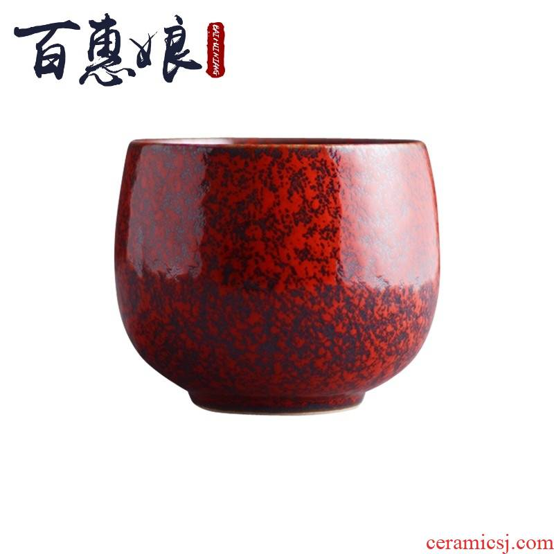 (niang spirit 's red bowl tea to wash large coarse pottery cup washing ceramic building water contracted washing kung fu tea tea taking