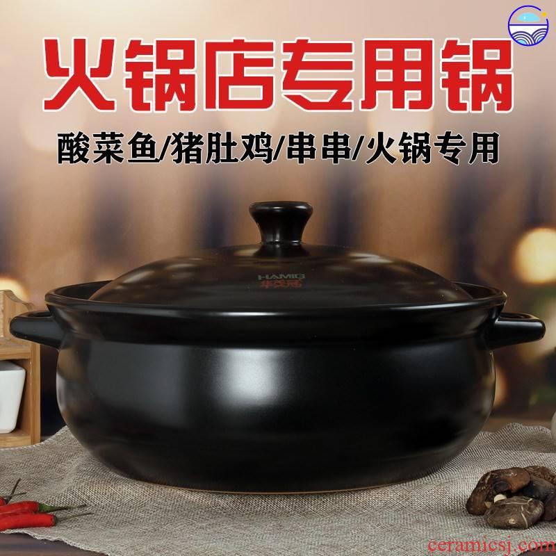 Oversized'm gas buner for large super fight and casseroles, ceramic hotel fire pot pot stone bowl