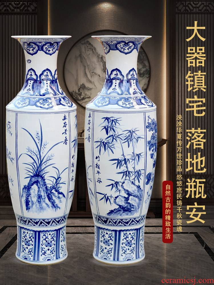Jingdezhen ceramic hand - made the sitting room of large blue and white porcelain vase by patterns to heavy large Chinese high furnishing articles