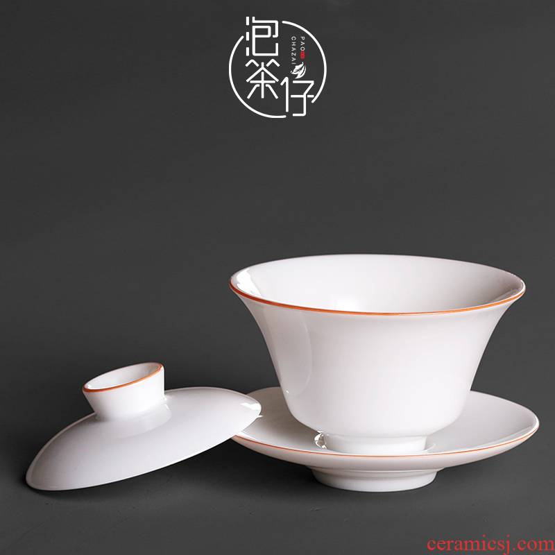Dehua white porcelain tureen kung fu tea set only three large thin foetus lard cups from the ancient tea bowl is small