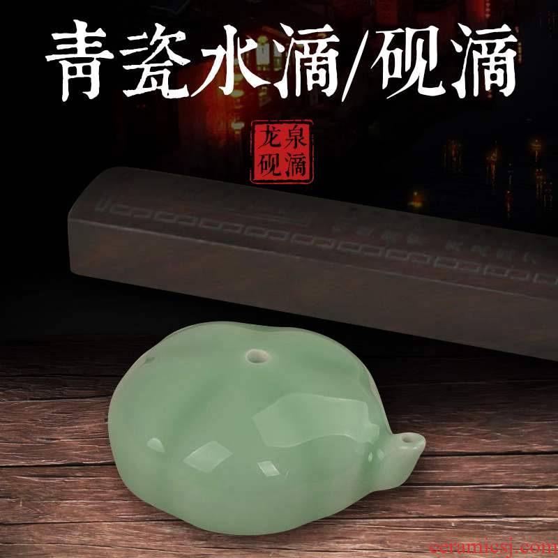 Longquan celadon ceramics four treasures furnishing articles calligraphy supplies water droplets YanDi drop, after the book by hand