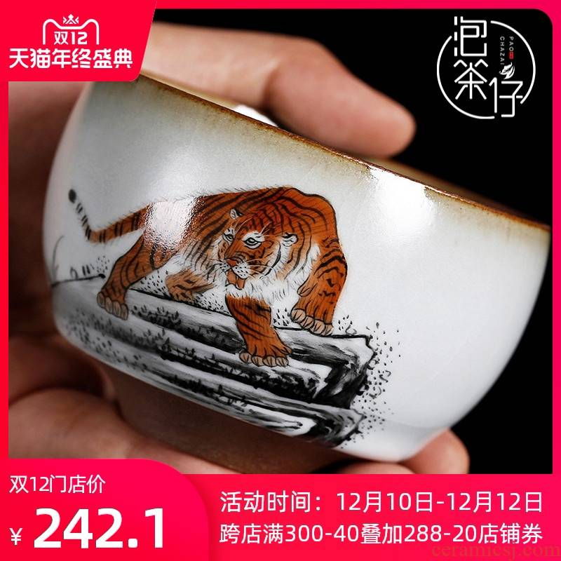 Jingdezhen your up sample tea cup open piece of coloured drawing or pattern can keep kung fu tea cups tiger checking ceramic cup master CPU