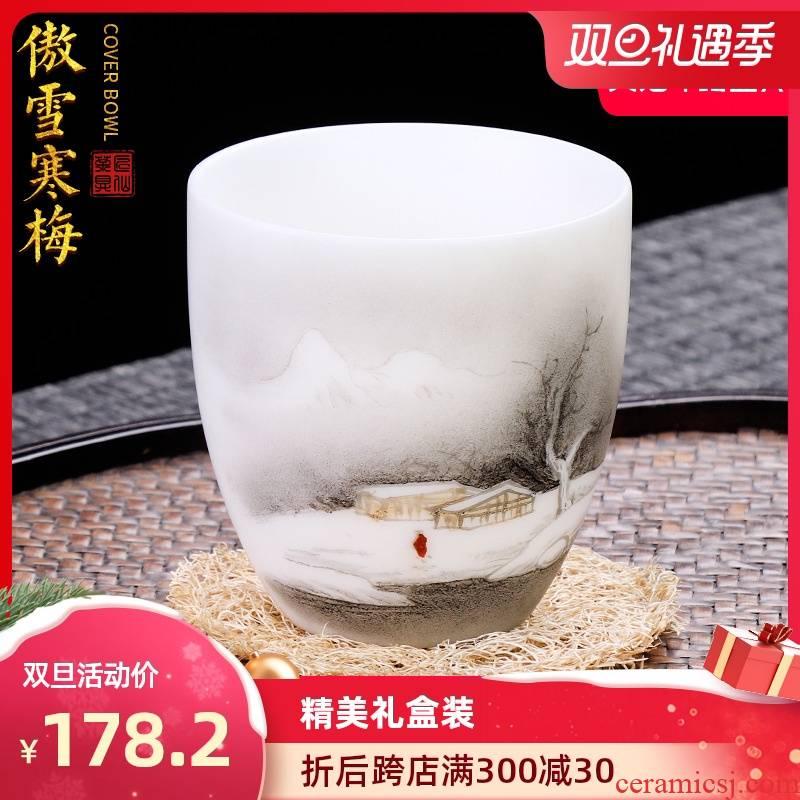Artisan fairy hand - made master jade porcelain cup single CPU kung fu tea set ceramic individual cup white porcelain ivory white tea cups