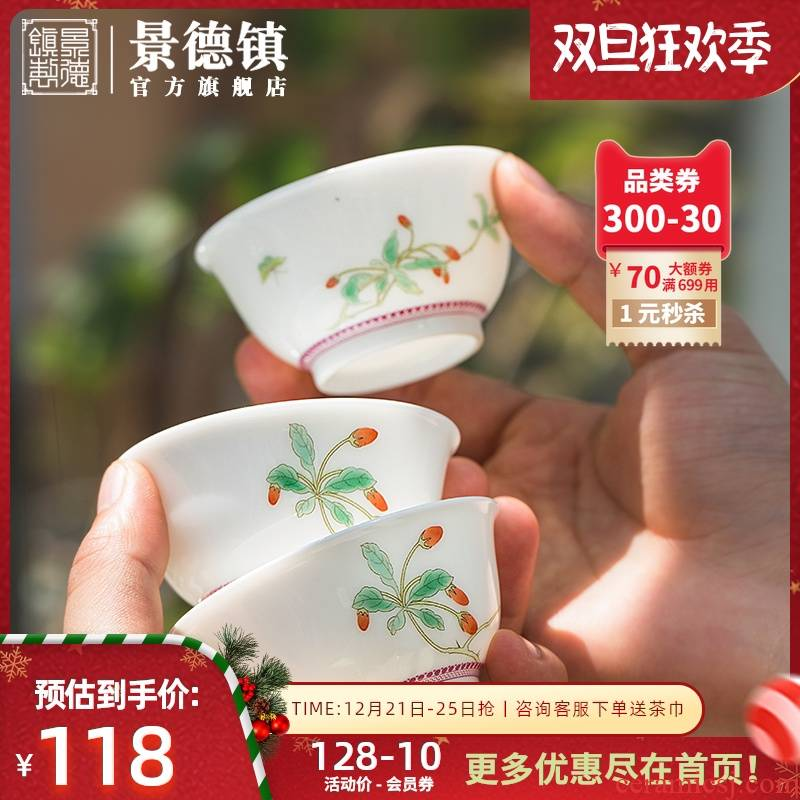 Jingdezhen flagship stores in hand - made ceramic kung fu tea tea set single individual special small cup of tea