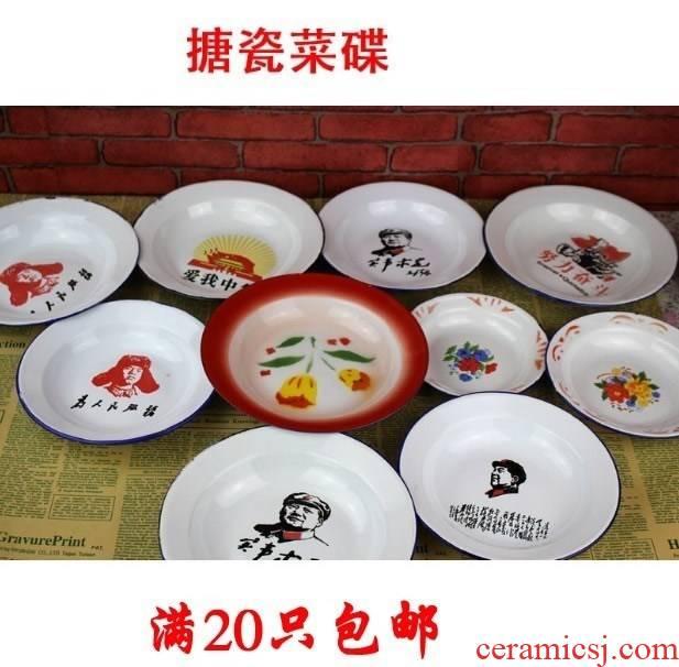 Enamel child old pond porcelain Enamel round porcelain tea to restore ancient ways small dish dab cauldron disc white porcelain tableware stew