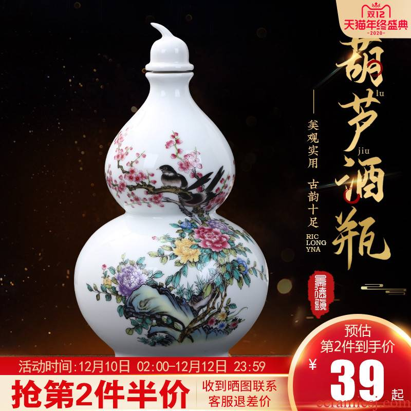 Archaize of jingdezhen ceramic bottle gourd furnishing articles 5 jins of 10 jins deacnter Chinese style household mercifully wine jar with cover seal