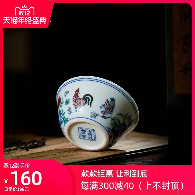 Holy big pure hand - made ceramic kunfu tea sample tea cup chenghua chicken color bucket cylinder cup master cup of jingdezhen tea service by hand