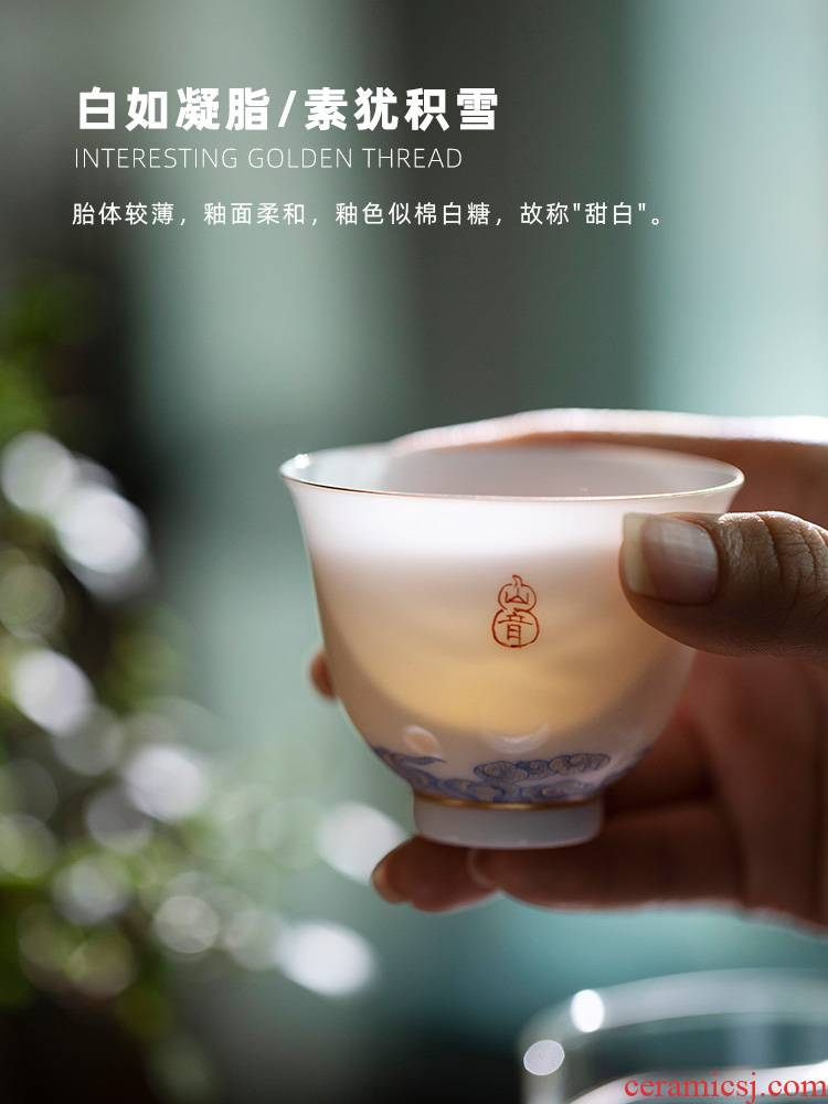 Mountain sound pastel hand - made qingyun masters cup 80 ml of jingdezhen ceramic cups sample tea cup kung fu tea set