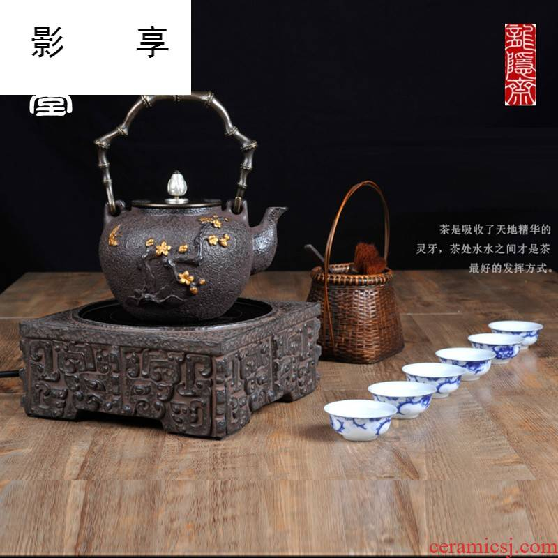 Shadow enjoy Long Yin lent electric TaoLu tea stove household.mute high - power electric TaoLu induction cooker LST