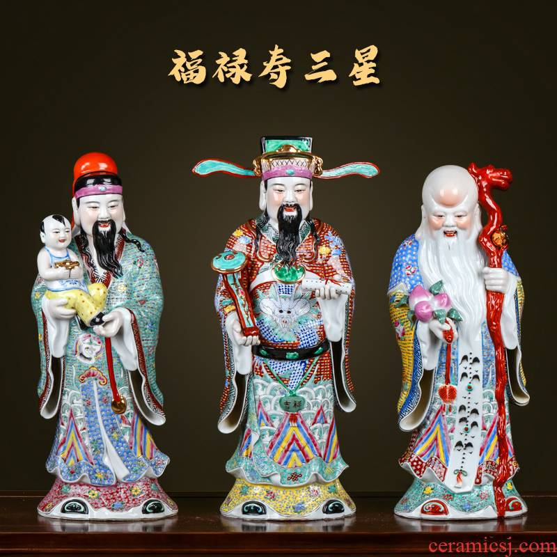 Jingdezhen ceramics craft fu lu shou samsung lucky furnishing articles of Chinese style household sweets and statues statute ornaments