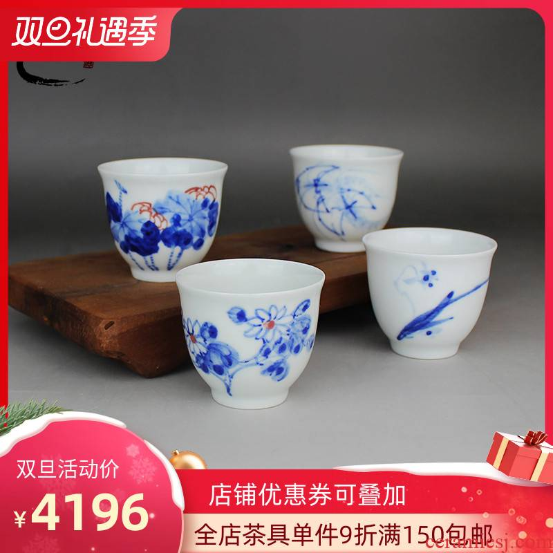 Old and auspicious small blue and white orchid the plants cup jingdezhen hand - made ceramic sample tea cup s kung fu tea cup