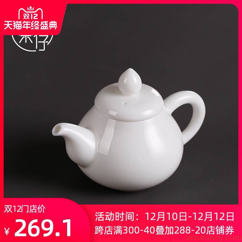 Dehua white porcelain ceramic teapot kung fu tea set high single pot of tea filter trumpet with wishful pot with one person