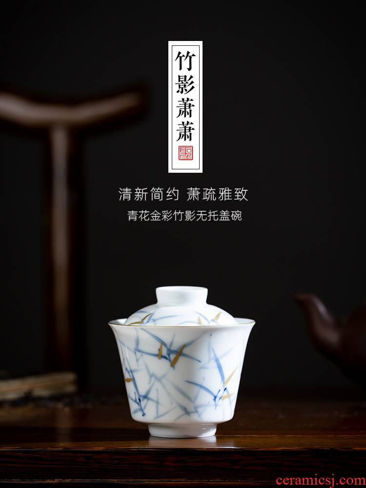 Holy big ceramic without Joe tureen hand - made gold do not hold tureen all hand jingdezhen blue and white kung fu tea set