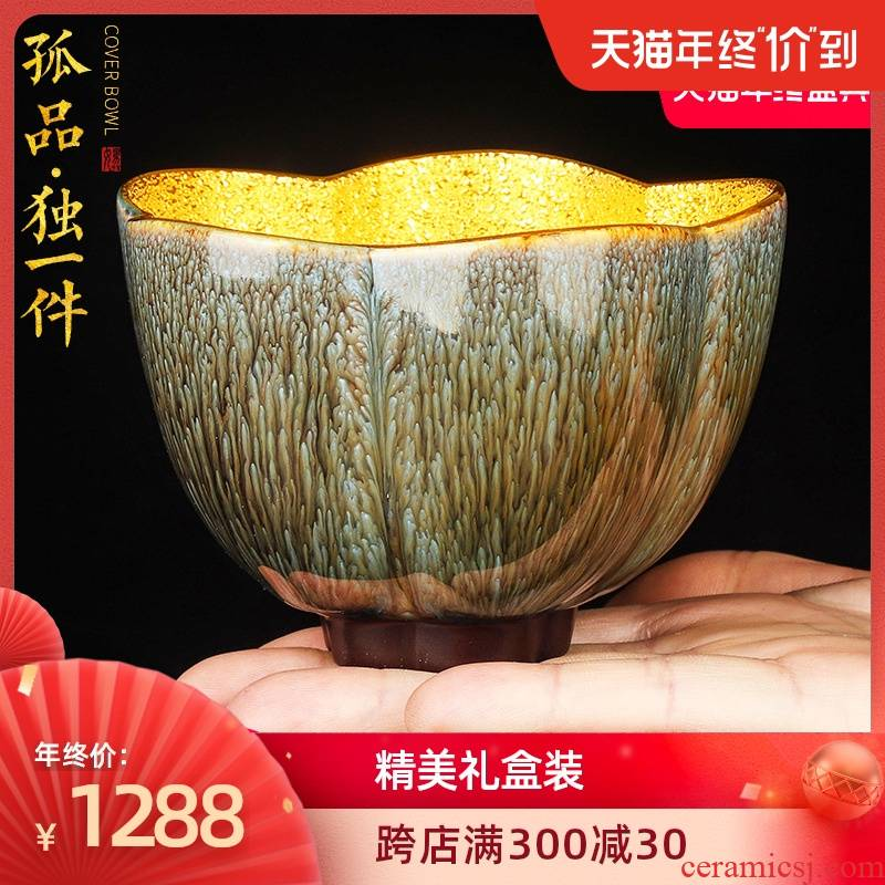The Master artisan fairy orphan works up gold light household ceramics kung fu tea masters cup sample tea cup