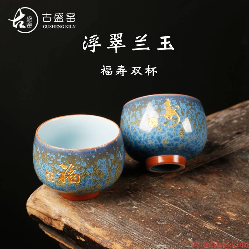 Cup single CPU jingdezhen in ancient sheng trade, manual fine gold live kungfu tea ceramic sample tea Cup for Cup of tea
