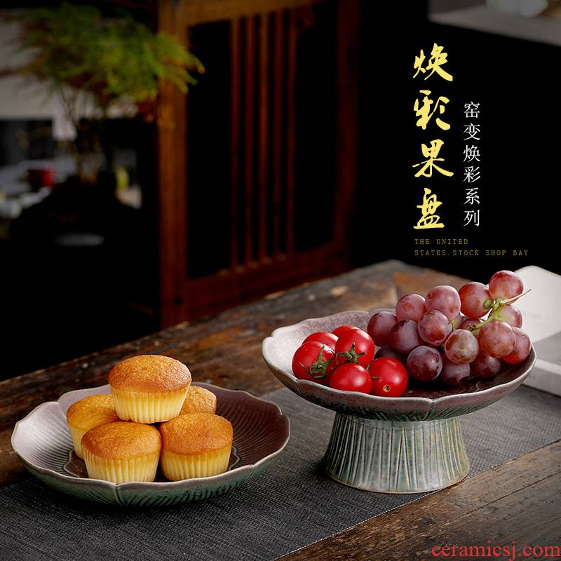 Jingdezhen ceramic fruit bowl home sitting room of confectionery plate of snacks tea tray compote dried fruit plate