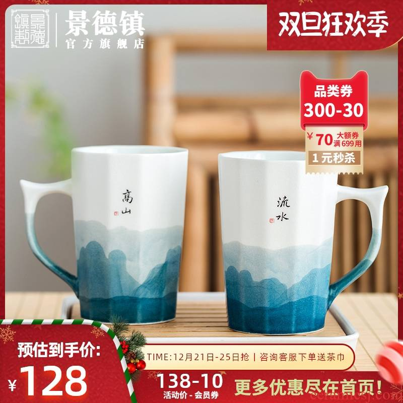 Jingdezhen high white clay on checking painting wind ceramic cup couples in cup set pair
