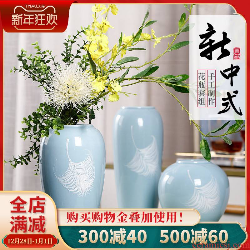 The New Chinese jingdezhen ceramic vase furnishing articles furnishing articles I and contracted Europe type table vase in the sitting room porch flower arrangement