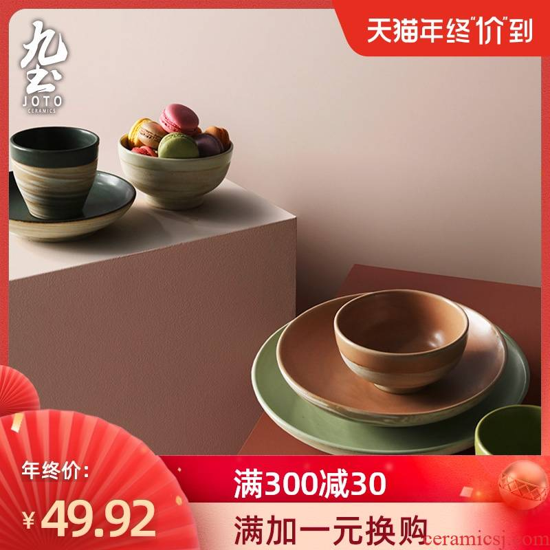 About Nine soil manual coarse pottery bowl of household ceramics creative rainbow such as bowl rice bowls marca dragon color Japanese - style tableware ultimately responds soup bowl