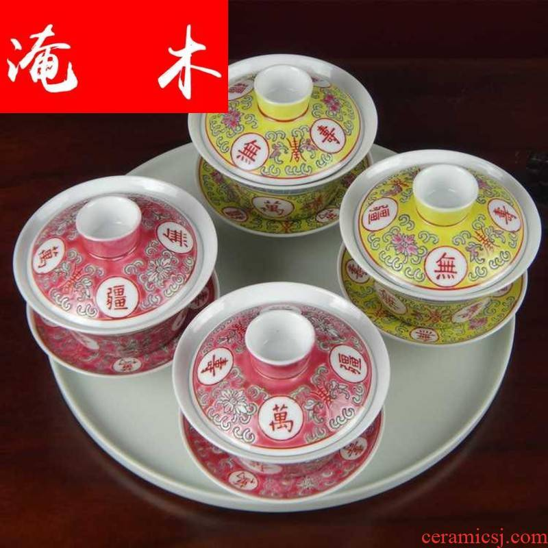 Submerged wood jingdezhen ceramics tureen famille rose red, yellow stays in tureen lid cup tea cups three - piece suit