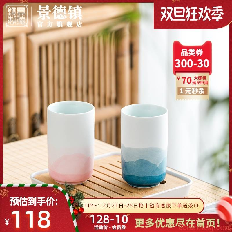 Jingdezhen flagship store good - & contracted couples to cup own checking ceramic painting lovers a pair