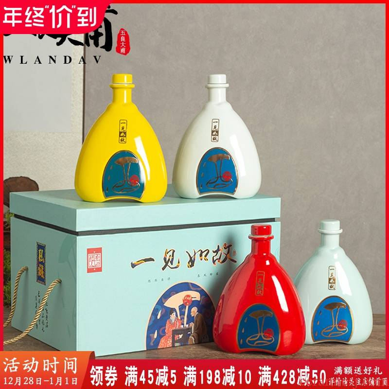 A kilo with an empty bottle of jingdezhen ceramics with gift box home empty bulk liquor jugs creative sealed jar