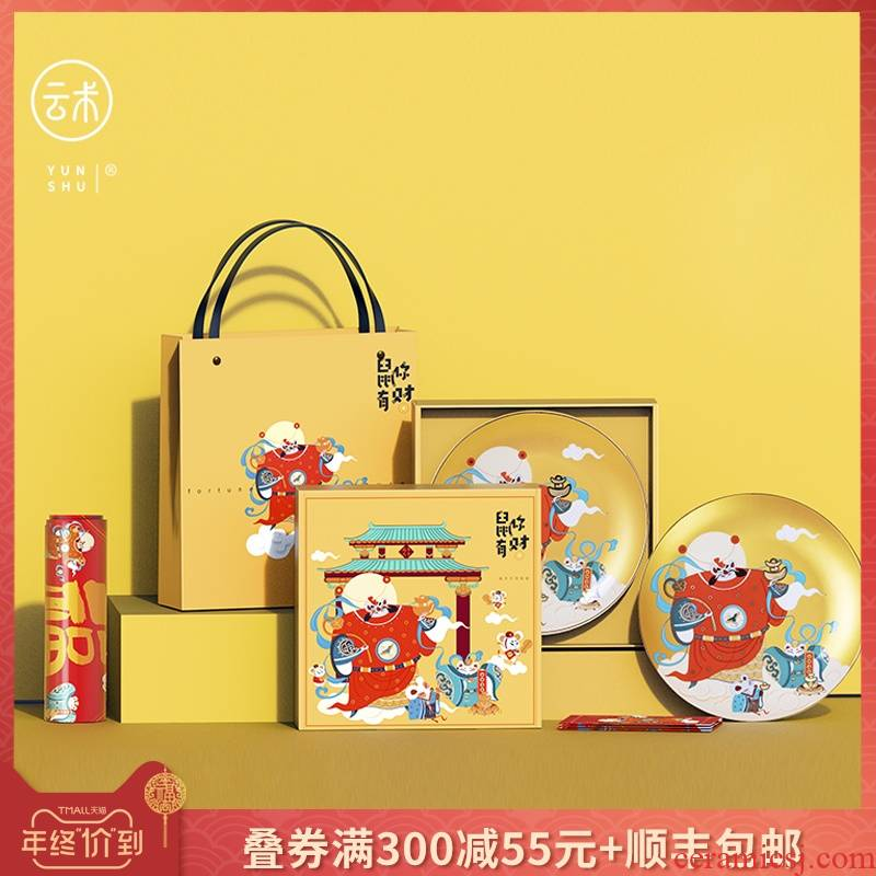 2020 year of the rat year new age ceramic hang dish plate solid support desk display plate plate furnishing articles