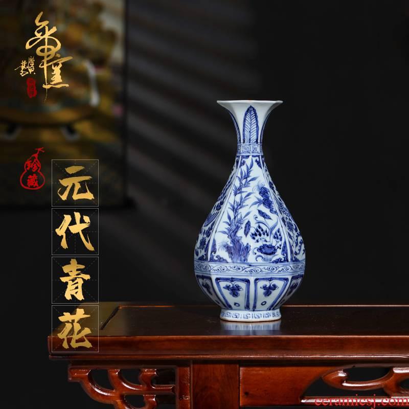 Emperor hand - made yuan blue and white porcelain up yuanyang phoenix grain eight arrises okho spring bottle of jingdezhen ceramic vases, decorative furnishing articles