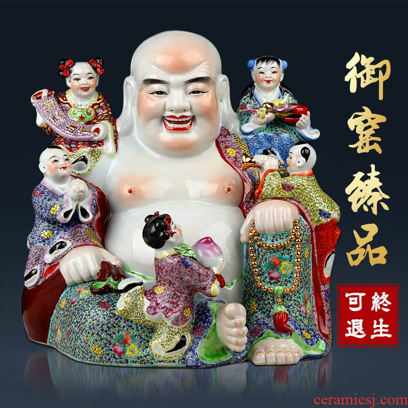 Jingdezhen ceramics its porcelain furnishing articles maitreya temple sitting room of Chinese style household study ancient frame ornaments