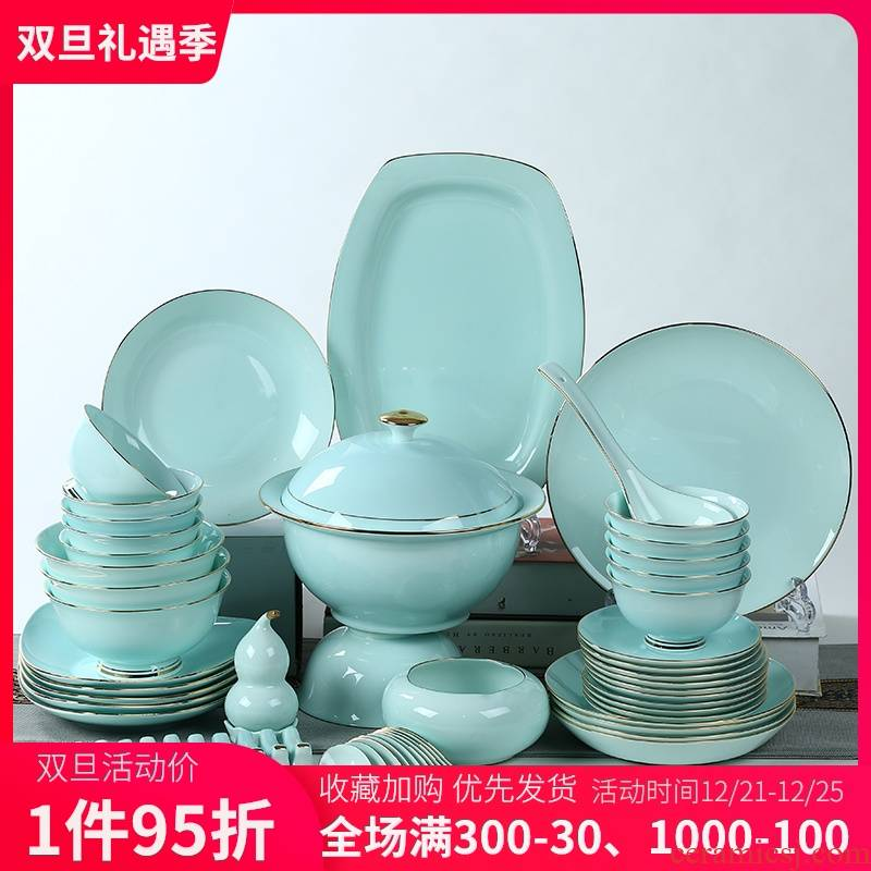Jingdezhen ceramic tableware suit household European - style up phnom penh celadon bowls plates combined creative ipads porcelain tableware suit
