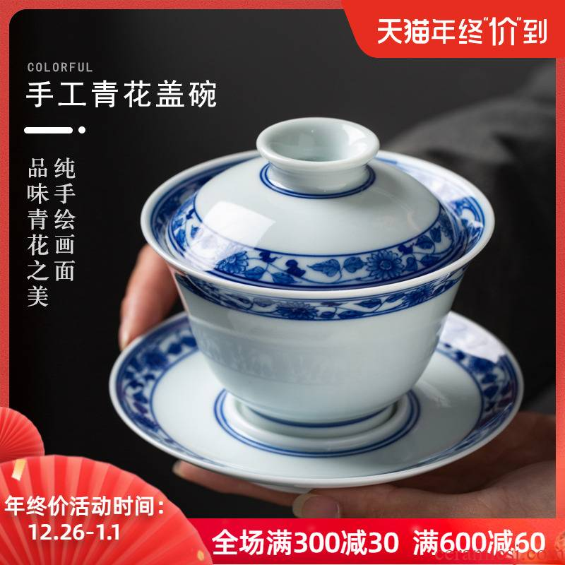 Pure manual tureen of blue and white porcelain jingdezhen single archaize three cups to make tea bowl hand - made large - sized ceramic tea set