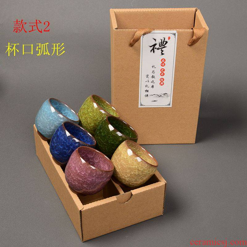 Company business activities in return crack colorful ceramic tea set purple sand cup set marriage birthday gift box