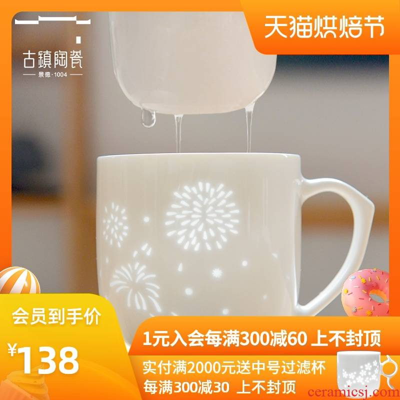 Jingdezhen ceramic cups of ancient dress and exquisite porcelain with cover filter cup custom ceramic keller cup of office