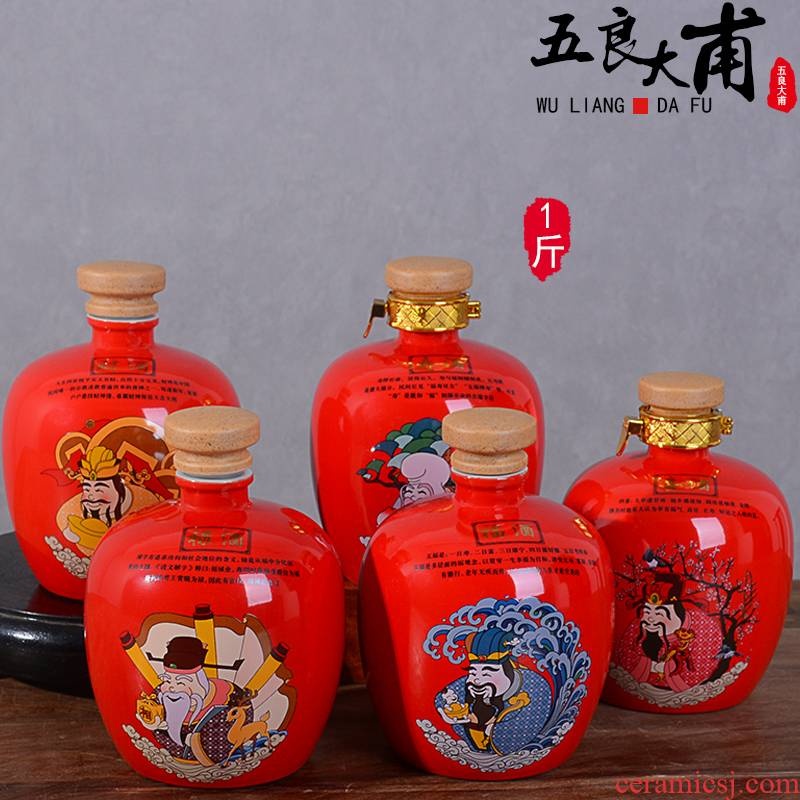 An empty bottle of jingdezhen ceramics with red box 1 catty creative liquor pot of empty as cans ancient seal wine jars