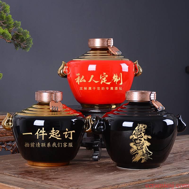 The Custom laser engraving ceramic wine jar 1 catty three catties 5 jins of 10 jins 20 home wine bottles sealed it