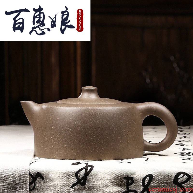 (niang yixing it pure manual sand teapot tea famous LaoDai home early hide the azure sky
