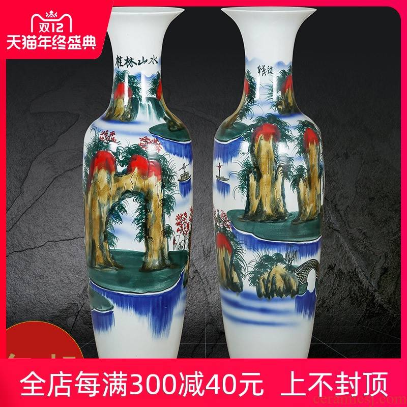 Landing a large vase hand - made up guilin landscape of jingdezhen ceramics living room decoration for the opening
