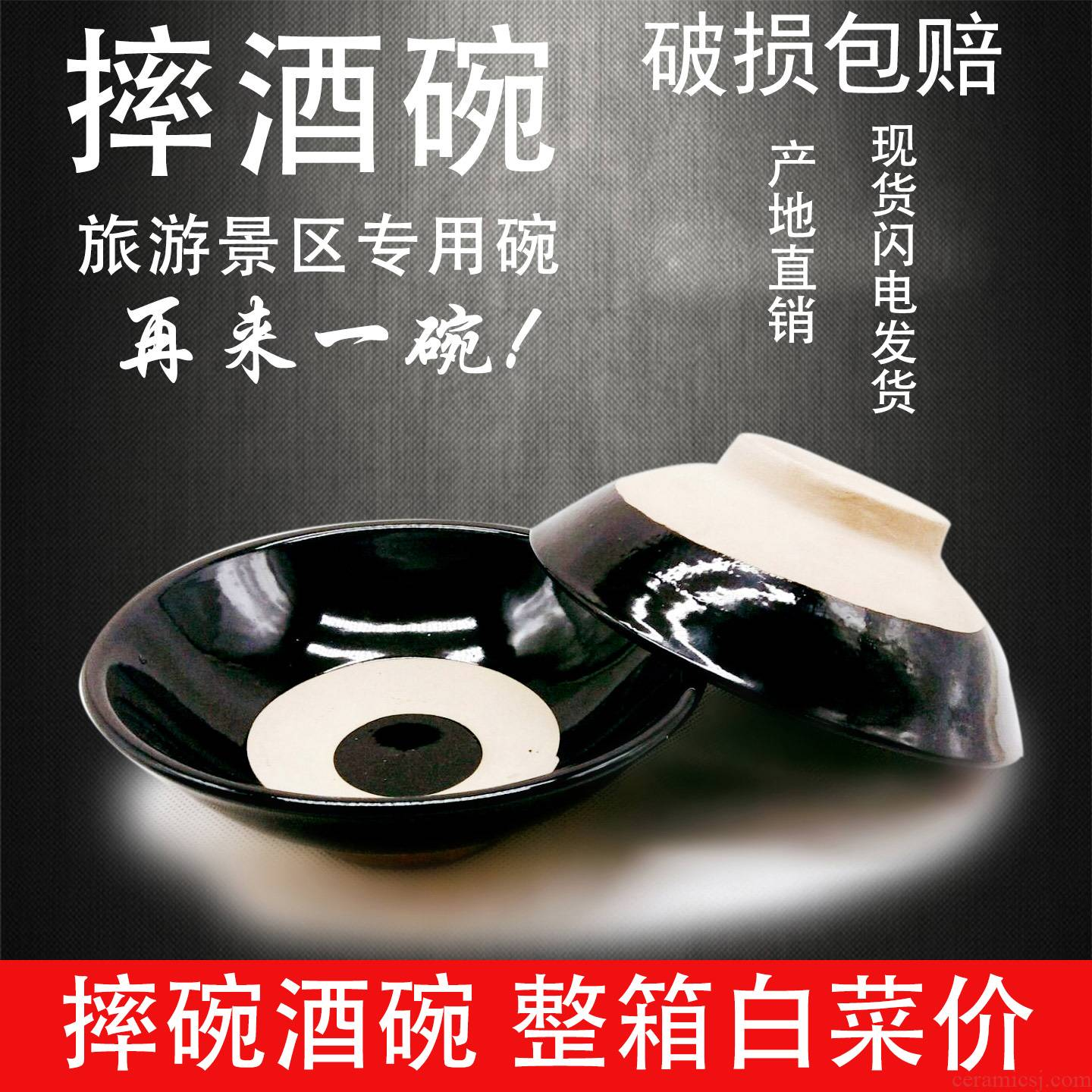 Wine steaming bowl of old earthenware bowl of archaize soil bowl of hot pot dish bowl of dip barbecue pork with coarse pottery bowl bowl of a beggar fell and Wine