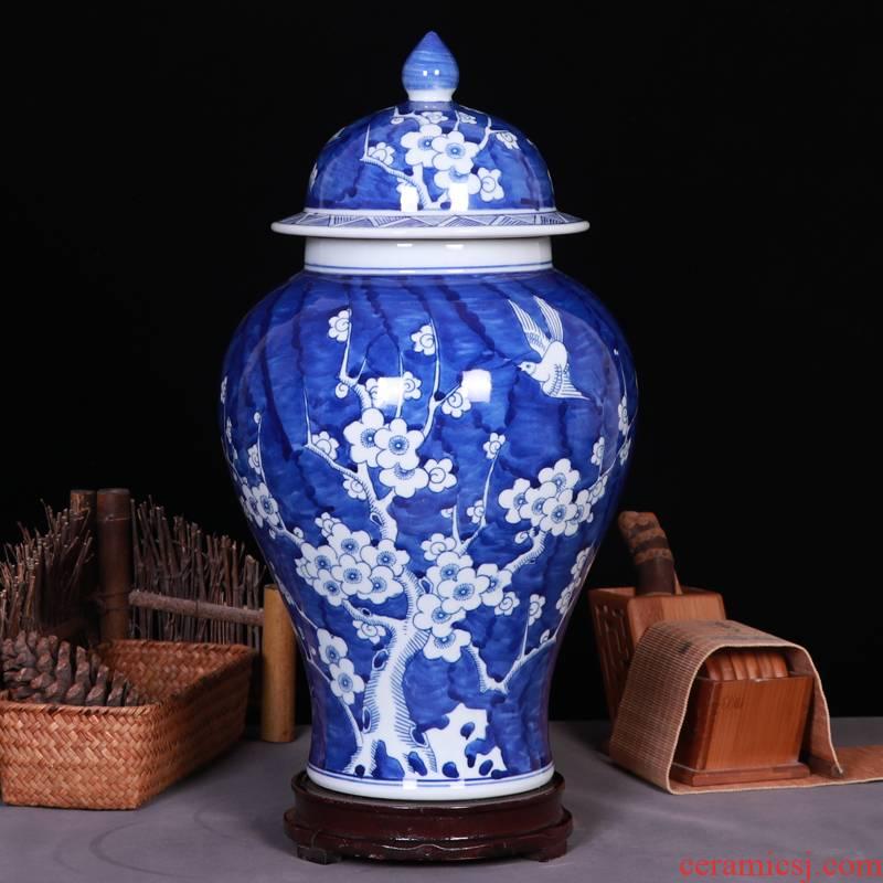 Porcelain of jingdezhen ceramic general canister of large vase flower arranging large sitting room home furnishing articles