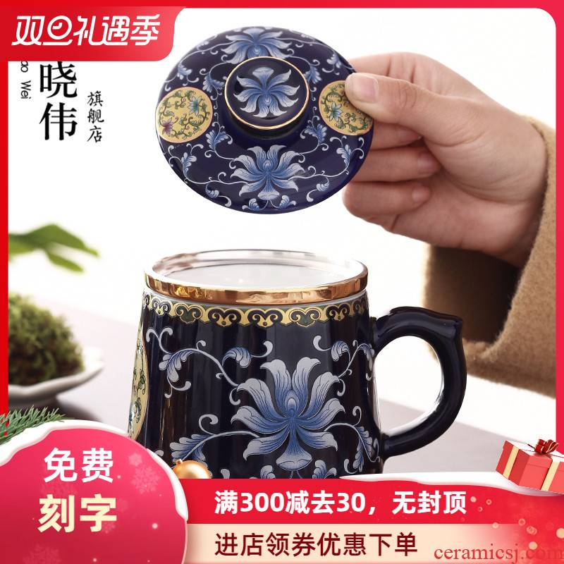Colored enamel ms office boss ceramic cups male tea filter with cover glass with bladder silver cup