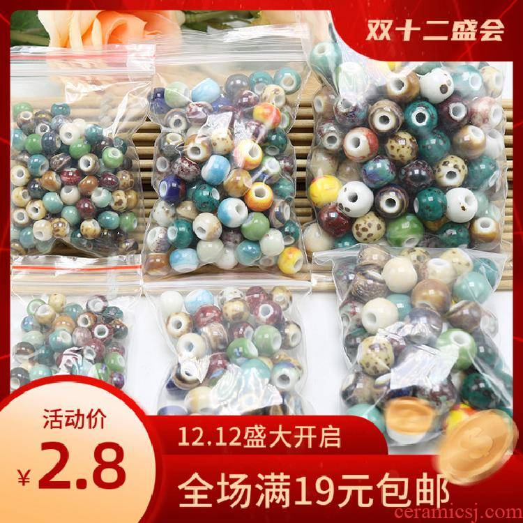 Jingdezhen up beads mixed 1 package garment dress buttons pearl beads material package 100 national wind restoring ancient ways