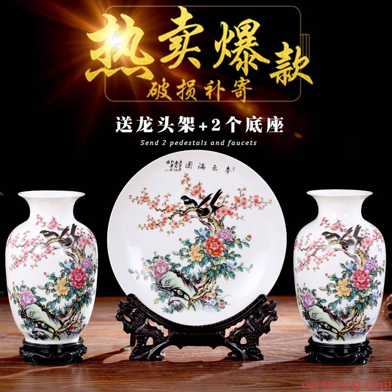 Jingdezhen ceramic three - piece vase home sitting room dry flower arranging flowers furnishing articles of I and contracted mesa adornment