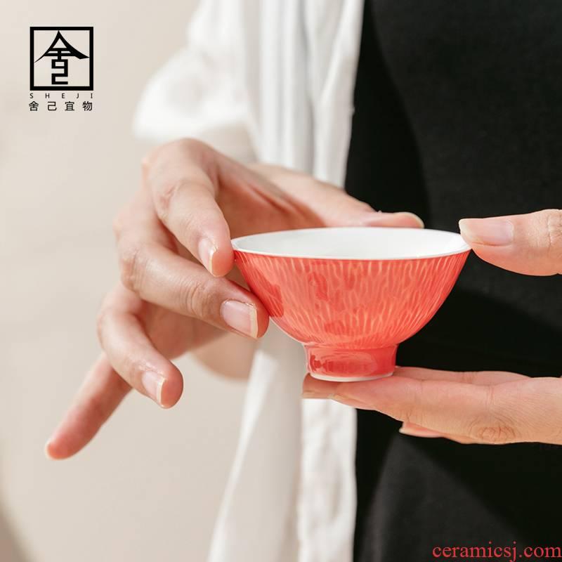 """The Self - """"appropriate content carmine sample tea cup kung fu tea cups suit small tea tea cups jingdezhen manually"""