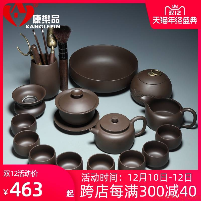 Recreational product old purple clay, clock are it to kung fu tea set household ceramic tea set gift boxes of a complete set of office